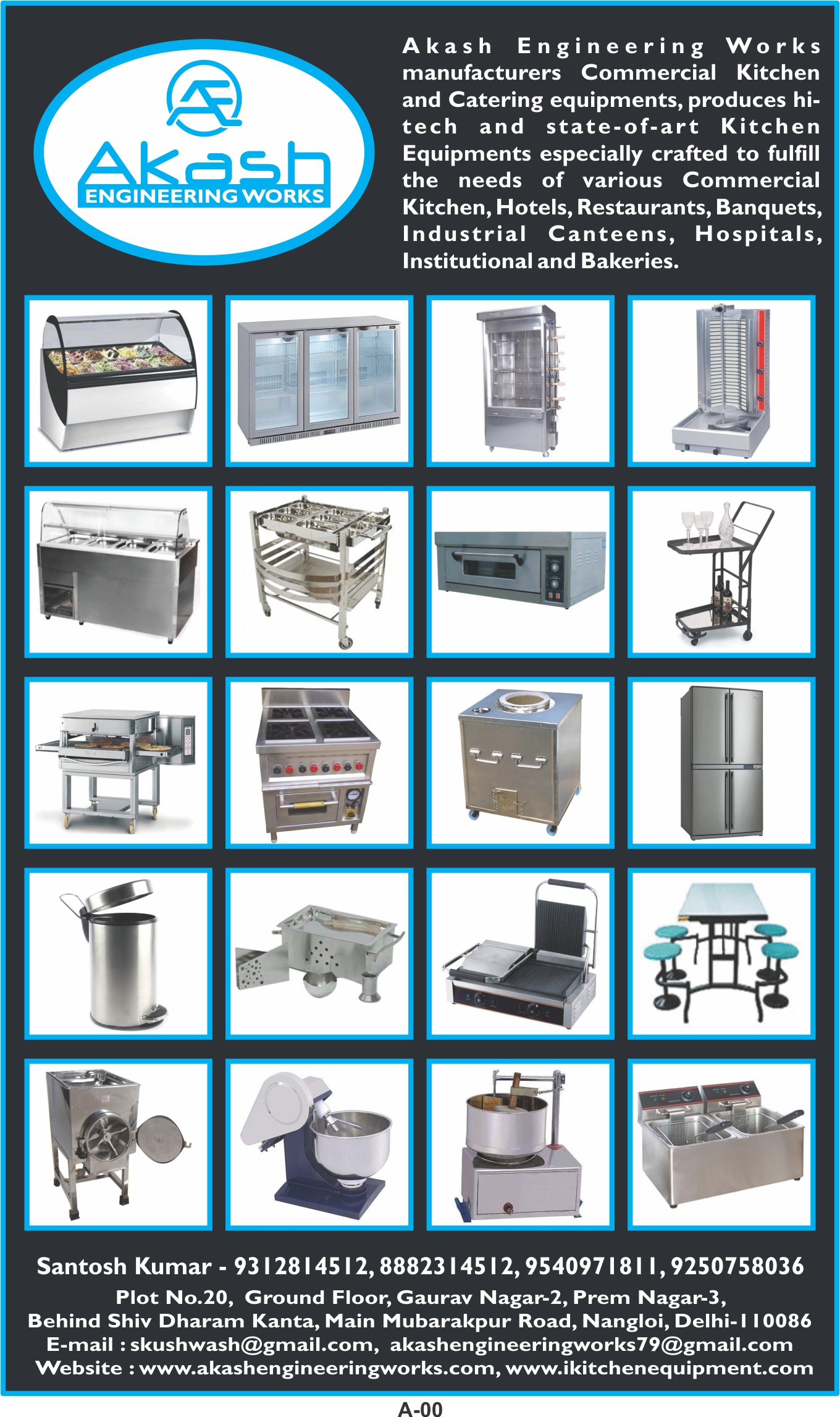 Akash Engineering Works | Kitchen Equipments & Hotelwares | Wedding ...