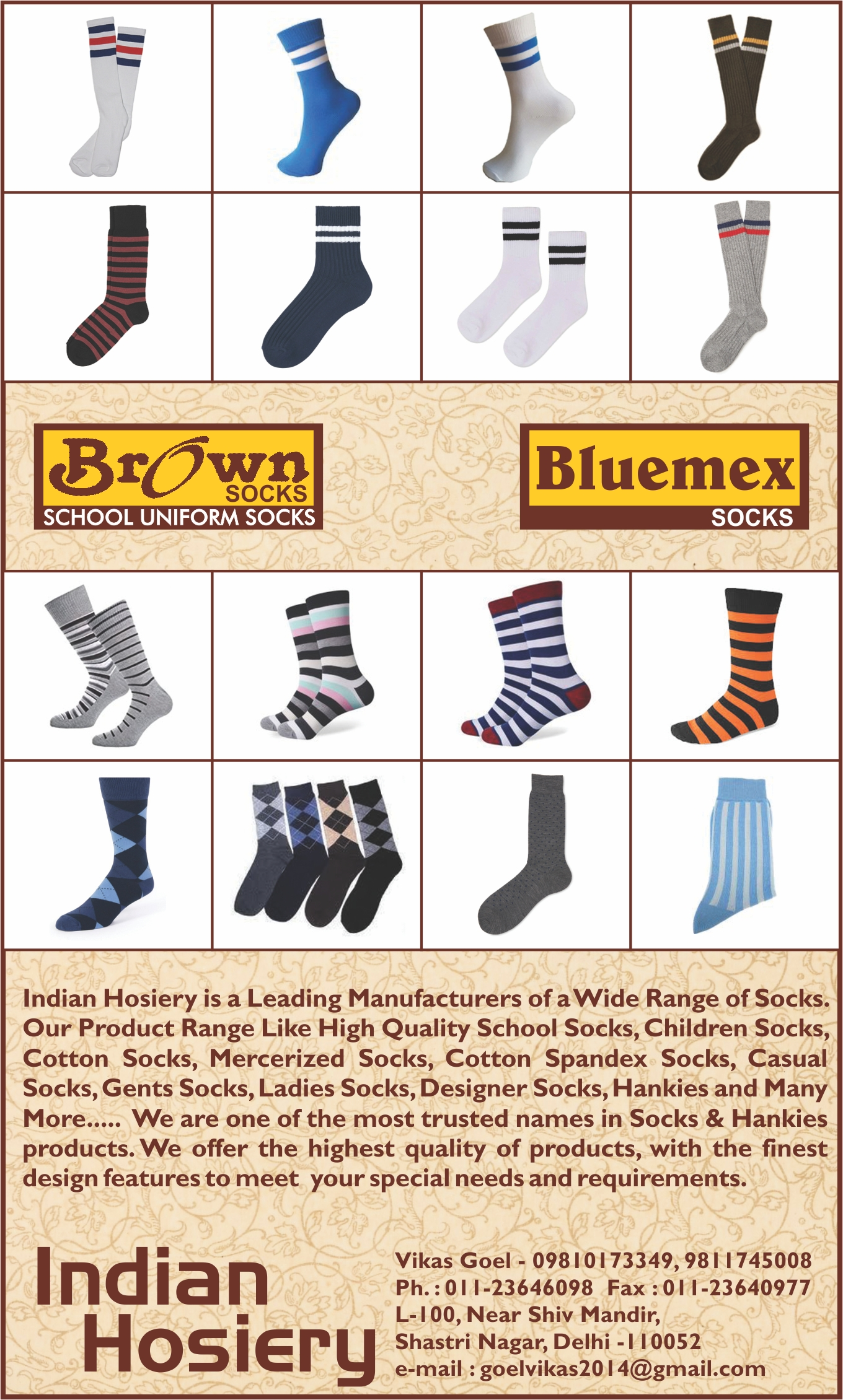 bdb59b4f5d1 INDIAN HOSIERY. Indian Hosiery is a Leading Manufacturers ...