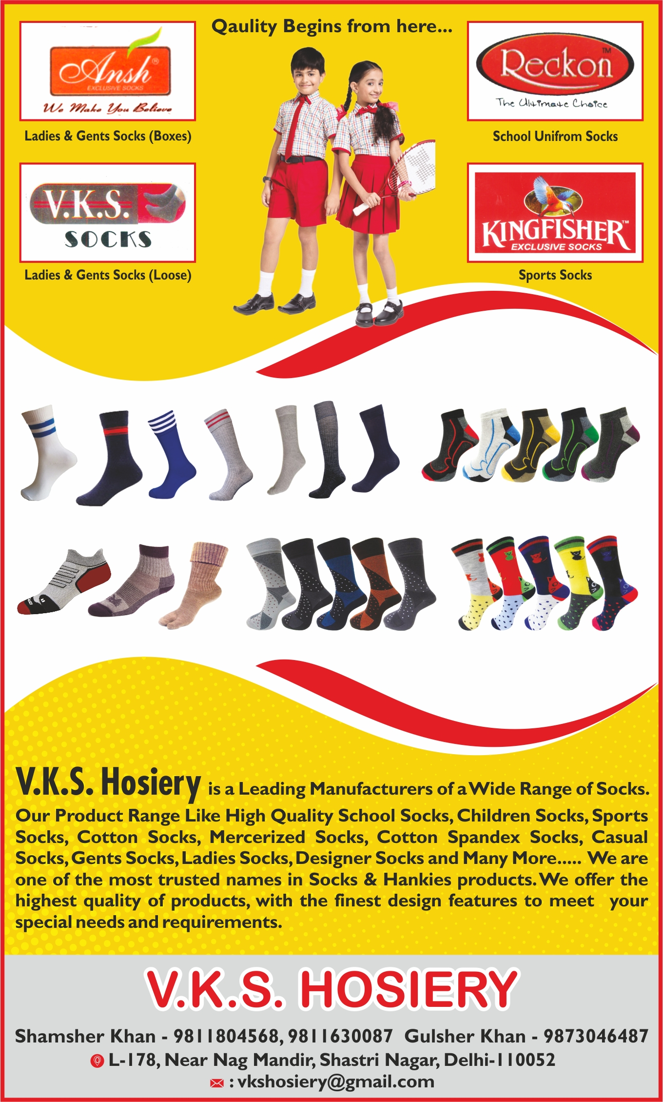 5bc59ad197f V K S HOSIERY. Quality Begins from here... V.K.S. Hosiery is a Leading  Manufacturers ...